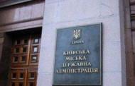 Гостиный двор вернули Киеву