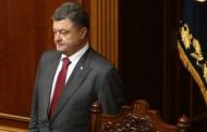 Президент Украины подписал ряд законов