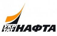 """""""Укртатнафта"""" планирует продавать сжиженный газ"""