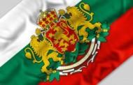 Теперь Болгарию можно посещать с визой Кипра, Румынии и Хорватии