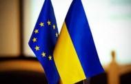 На встрече Украина и ЕС скоординируют общие усилия