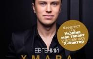 Пианист-виртуоз презентует новую программу в Киеве