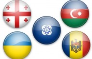 К Украине перешло председательствование в ГУАМ