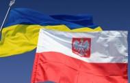 Украина и Польша увеличат малое пограничное движение