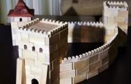 В Украине появятся детские конструкторы известных замков