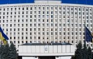 ЦИК зарегистрировала еще кандидатов в нардепы