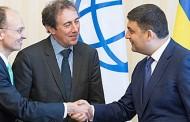 Премьер-министр Украины встретился с вице-президентами ВБ