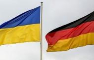 Украина и Германия создадут немецкую торгово-промышленную палату в Украине