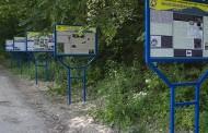 Въезд на Лысую гору в Киеве сделали платным