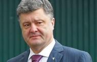 Президент Украины инициировал изменения в Конституцию о статусе Крыма