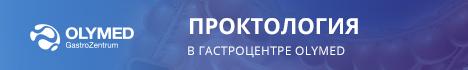 proktologiya